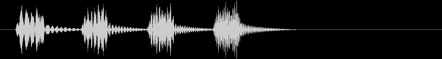 決定_タップ_クリック_200701の未再生の波形