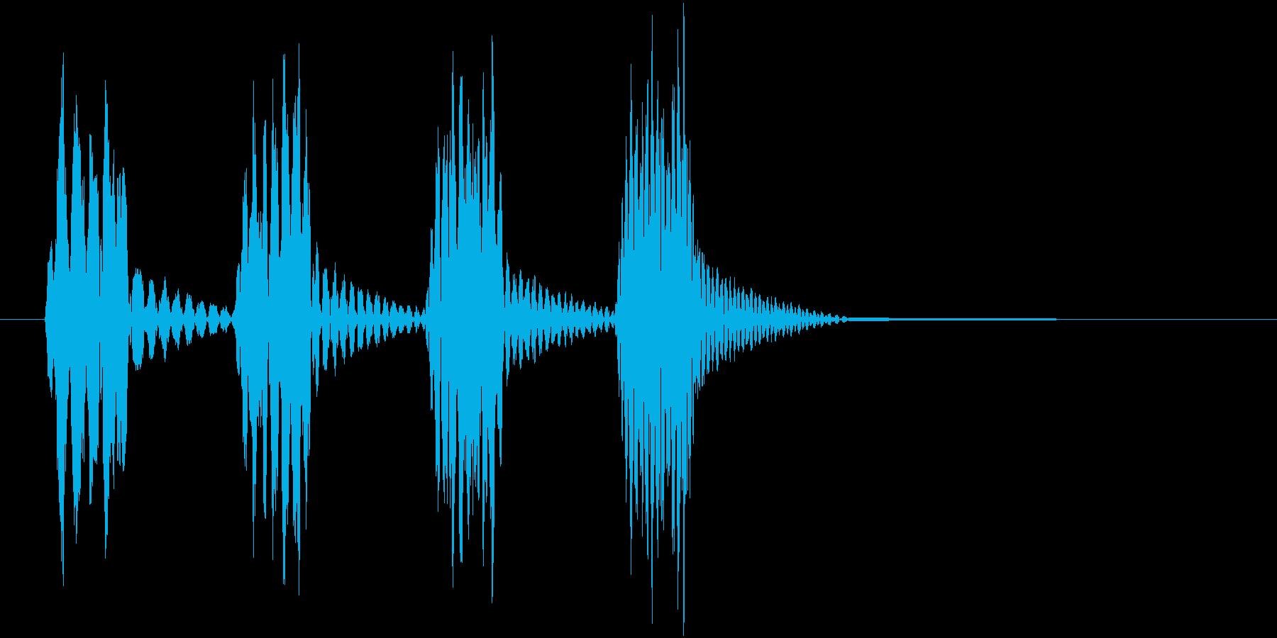 決定_タップ_クリック_200701の再生済みの波形
