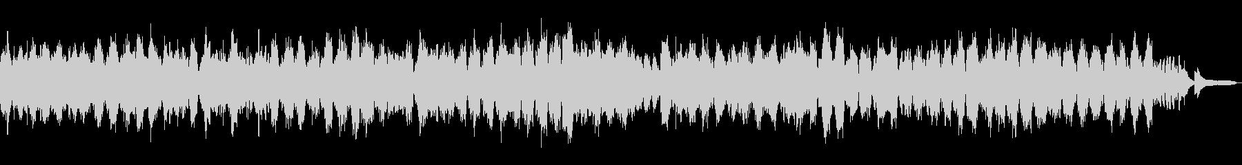 ヒーリングクラシック「春の歌」106の未再生の波形