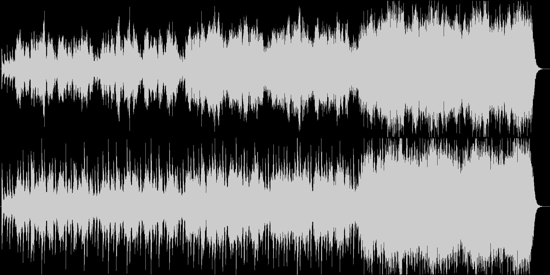 雨の里山の未再生の波形