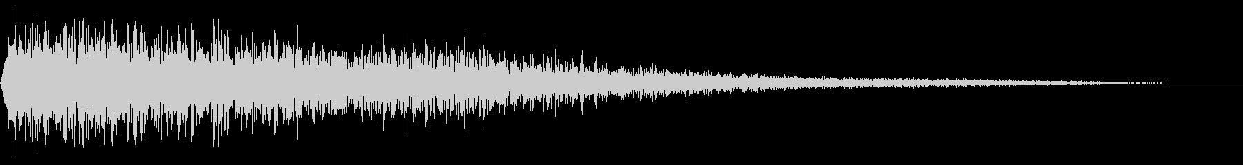 ビッグブーマーインパクト1の未再生の波形