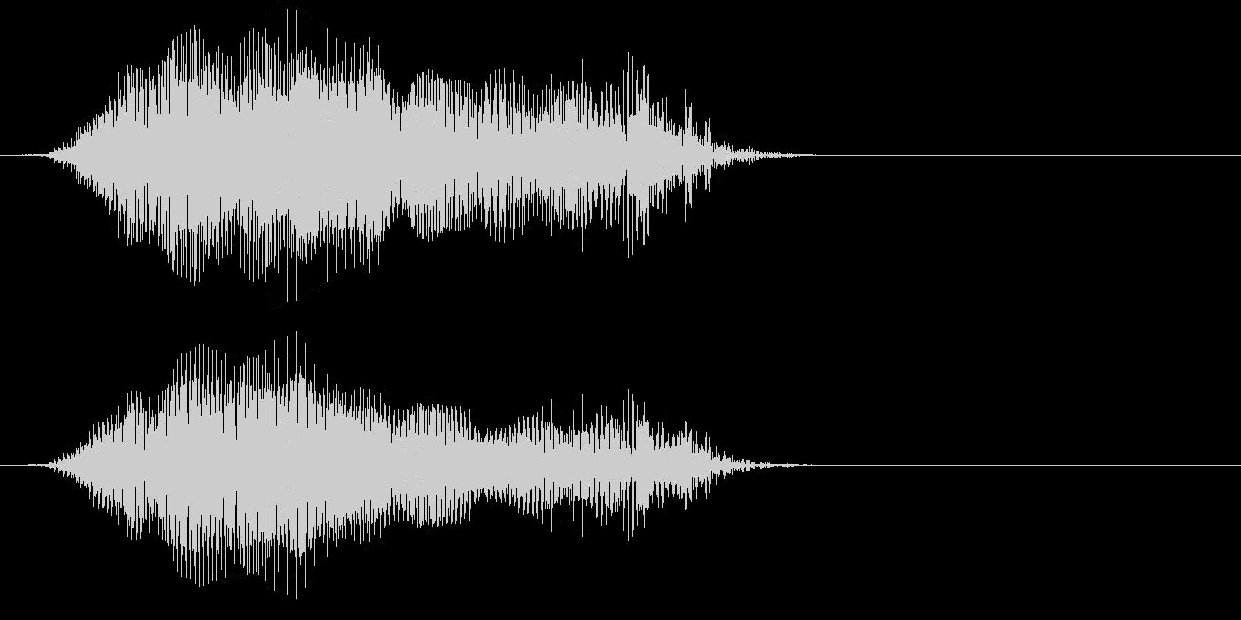 「猫の鳴き声010」なーおver2の未再生の波形