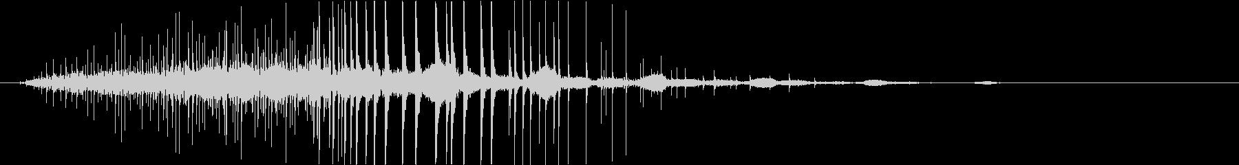 鋭い マーブルポットダーク09の未再生の波形
