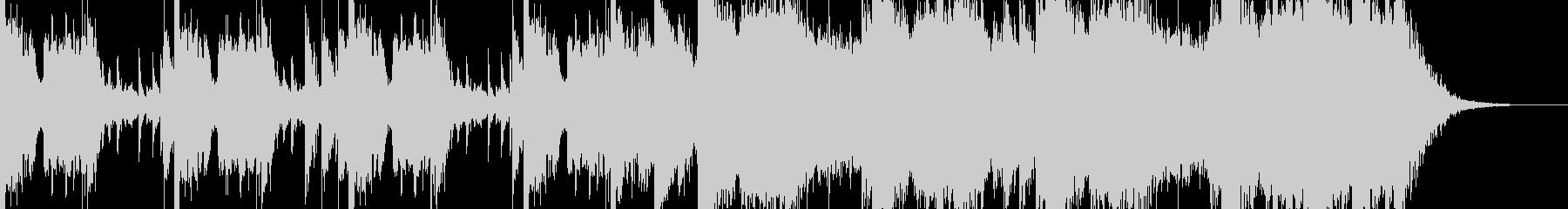 壮大なシネマティックなジングルの未再生の波形