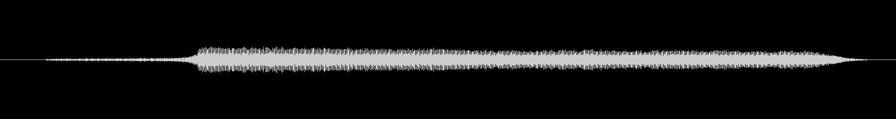 ホーン Hoot Soft 01の未再生の波形