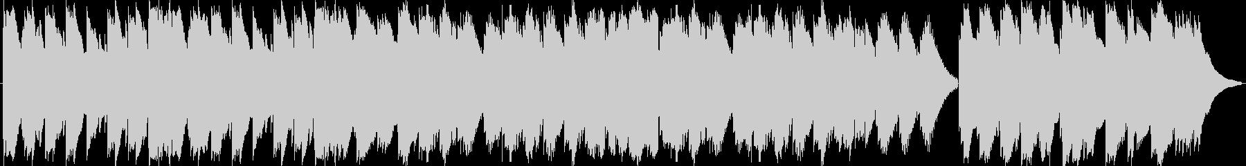 ラブシーンのエレクトリックピアノの未再生の波形