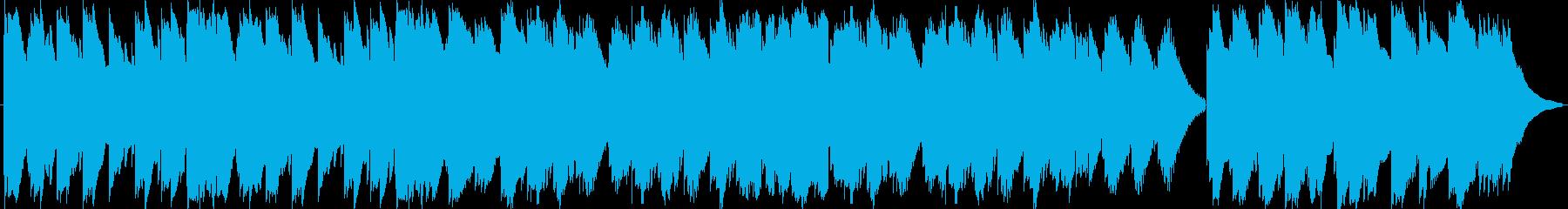 ラブシーンのエレクトリックピアノの再生済みの波形