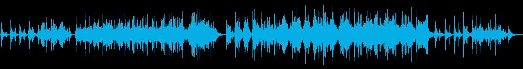 美しく切ないピアノラブソングの再生済みの波形