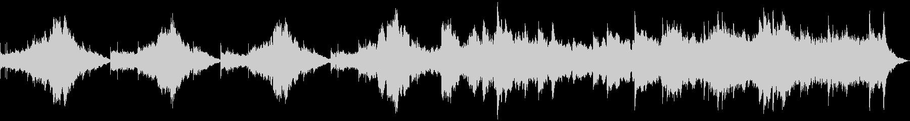 現代の交響曲 ファンタジー 魔法 ...の未再生の波形