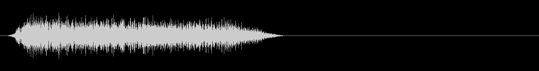 「イエー!」短いこどもたちの声効果音の未再生の波形