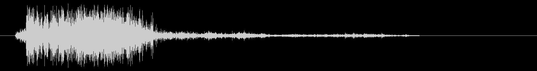 ザクッ(砂を叩く音02)の未再生の波形