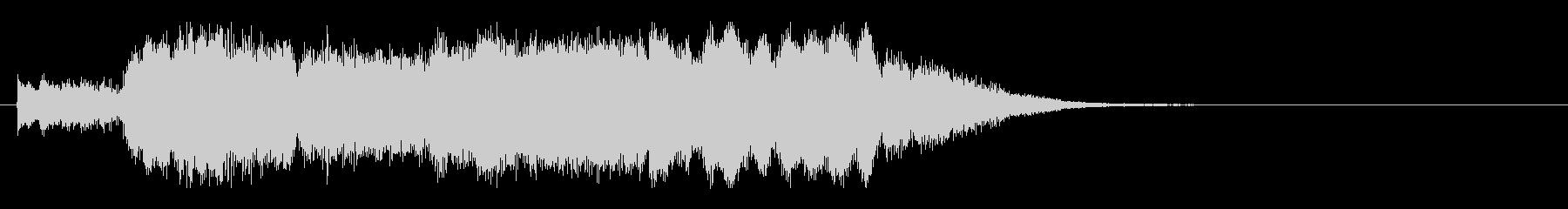 ファンタジー感溢れるジングル1の未再生の波形