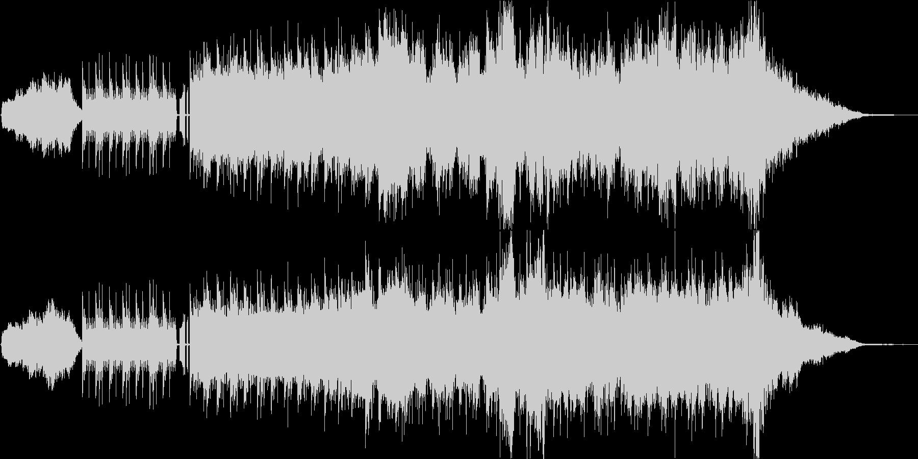 ストリングスとギターの激しく切ない曲の未再生の波形