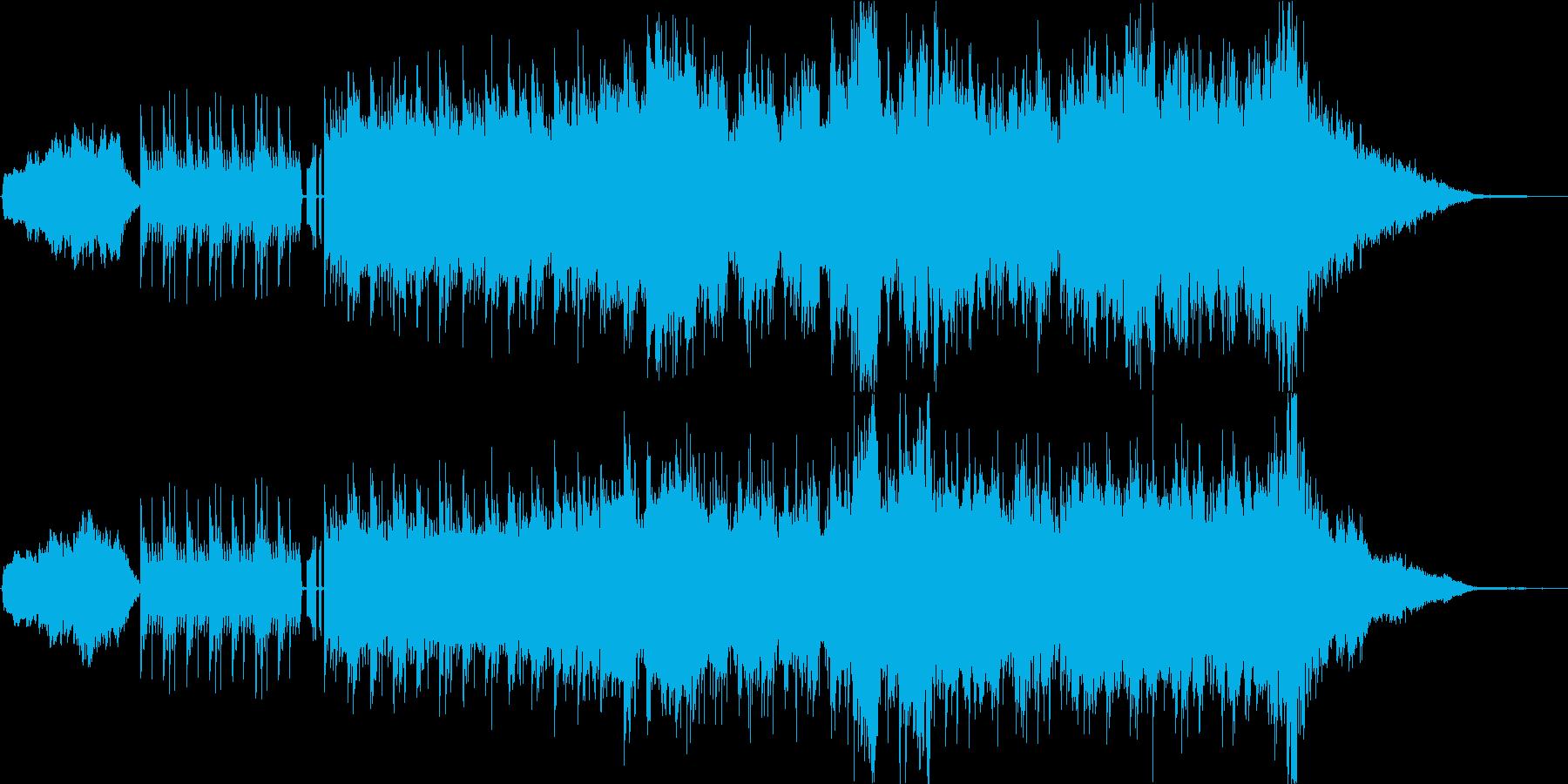 ストリングスとギターの激しく切ない曲の再生済みの波形