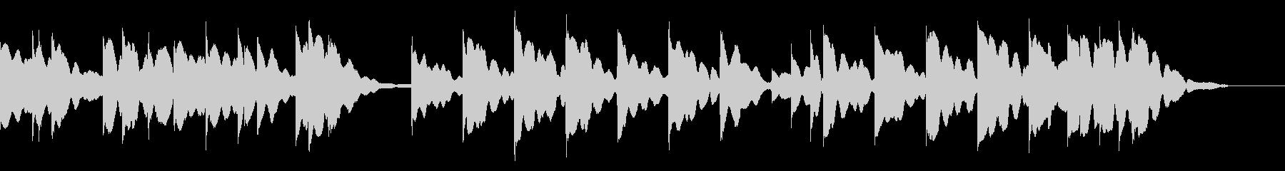 オルゴールのようなぬくもりを感じる曲の未再生の波形