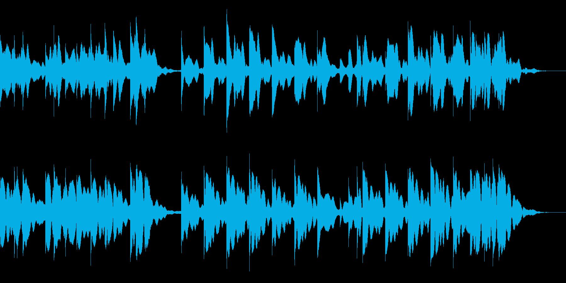 オルゴールのようなぬくもりを感じる曲の再生済みの波形