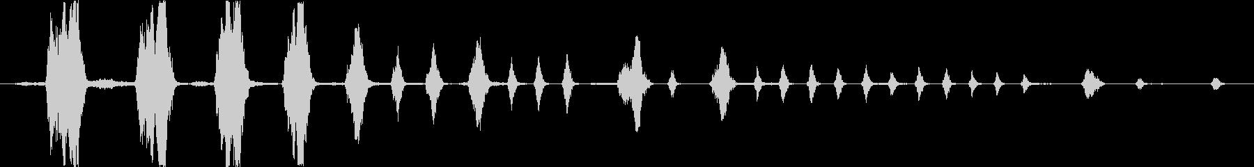 ライオンのar音。大規模。サラウン...の未再生の波形