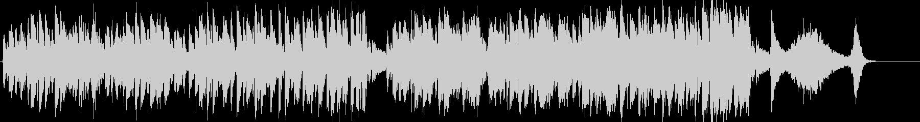 陽気なピアノ曲の未再生の波形