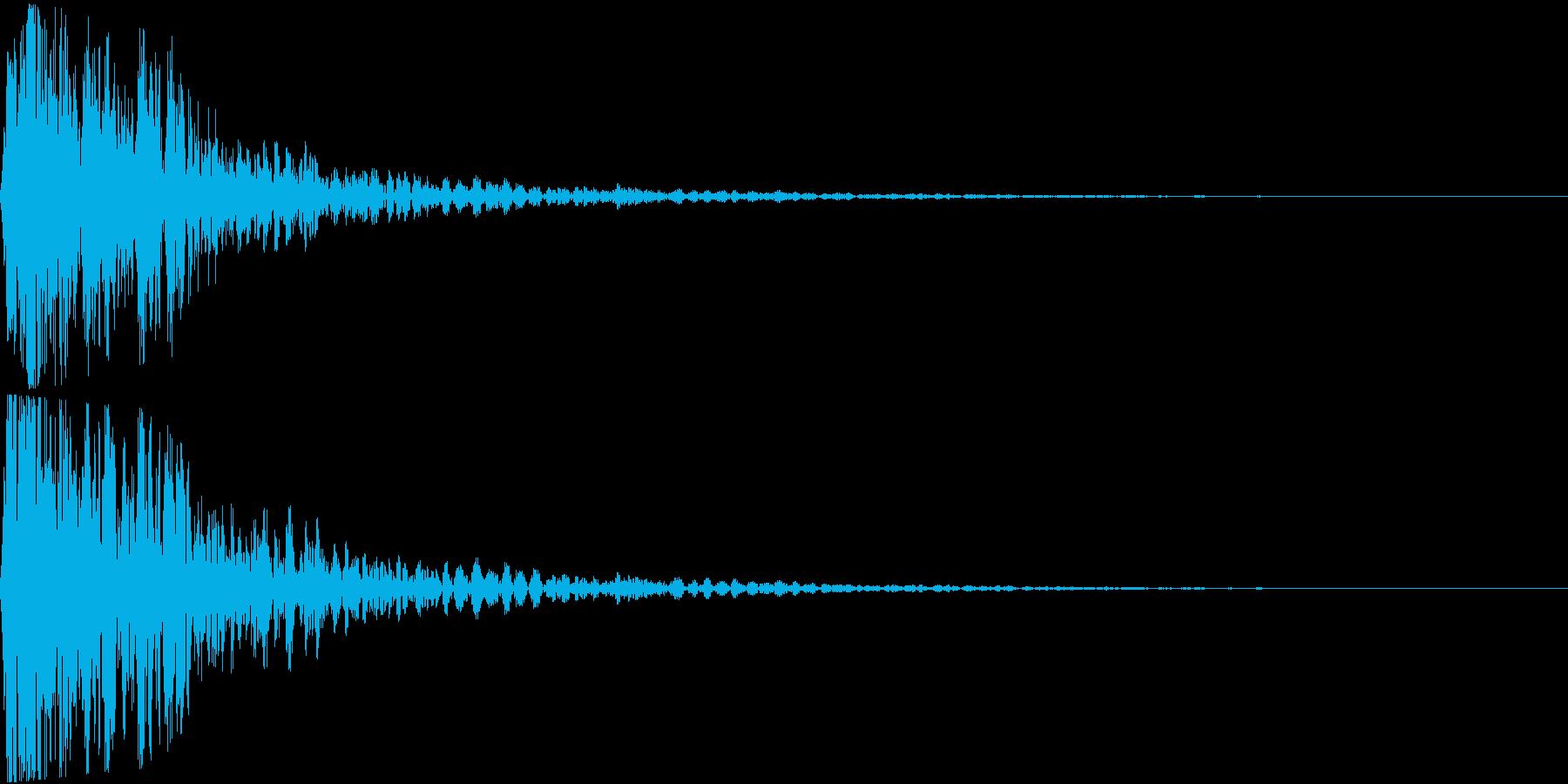 【大迫力】大砲を撃つ音1 ズドーン!の再生済みの波形
