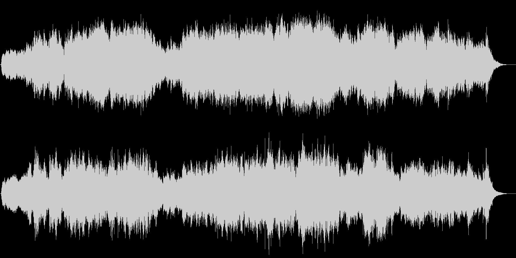 ミステリーとダークオーケストラトラックの未再生の波形