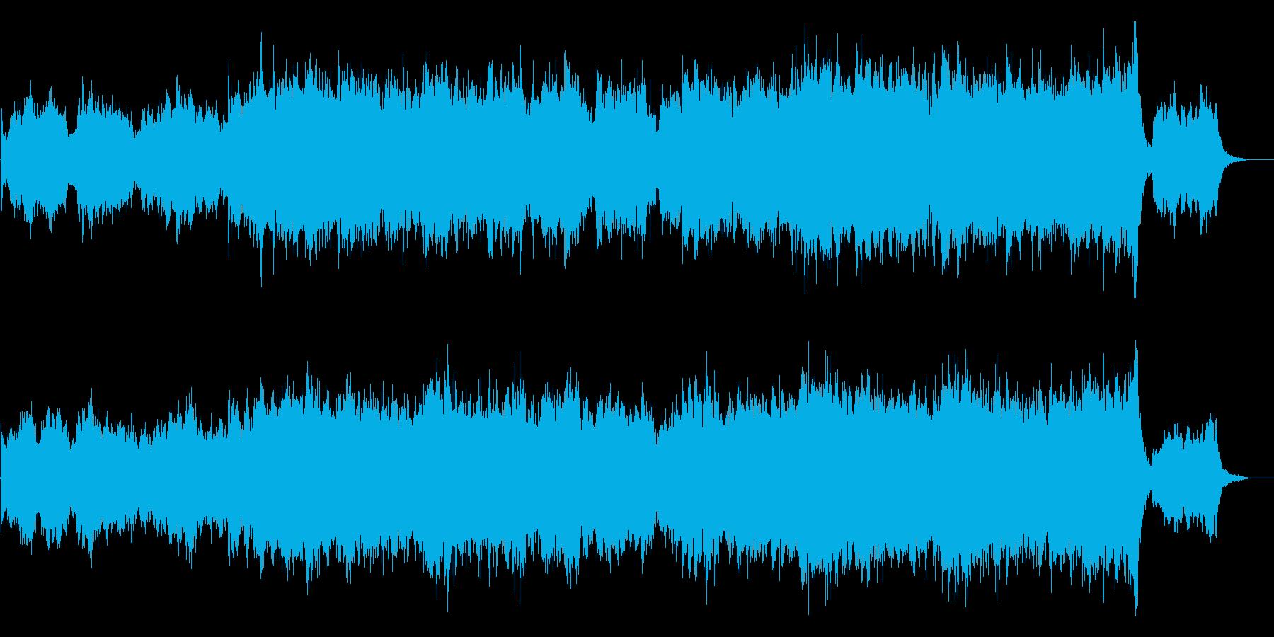 壮大で響きにインパクトのあるメロディーの再生済みの波形