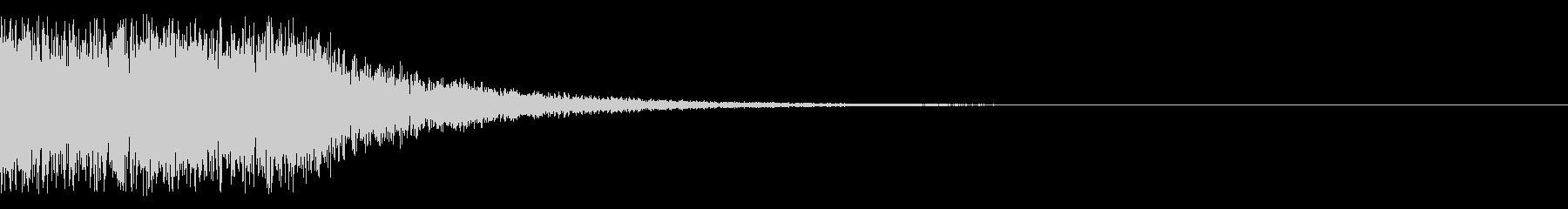 グワワワワンの未再生の波形