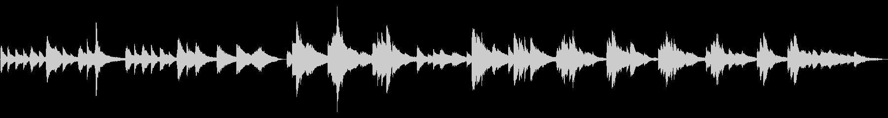 優しい音色のピアノソロ 回想シーンにの未再生の波形