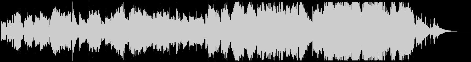 ノスタルジックで感動的な木管トランペットの未再生の波形