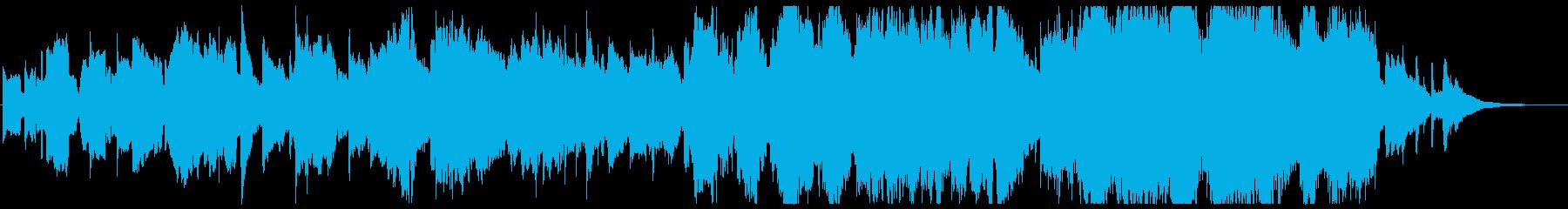 ノスタルジックで感動的な木管トランペットの再生済みの波形