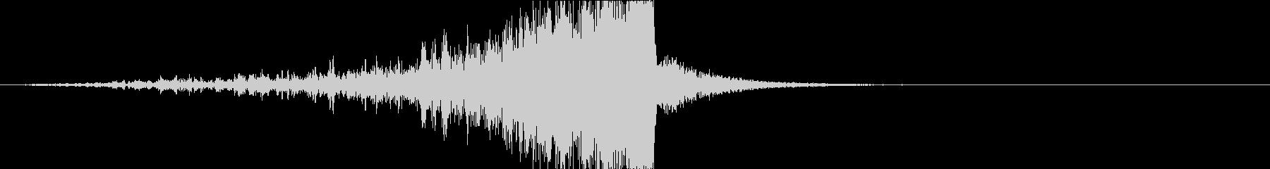 ドラマティックなリバース音38-01の未再生の波形