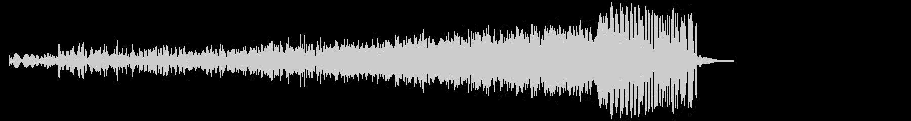 リバーサーの未再生の波形