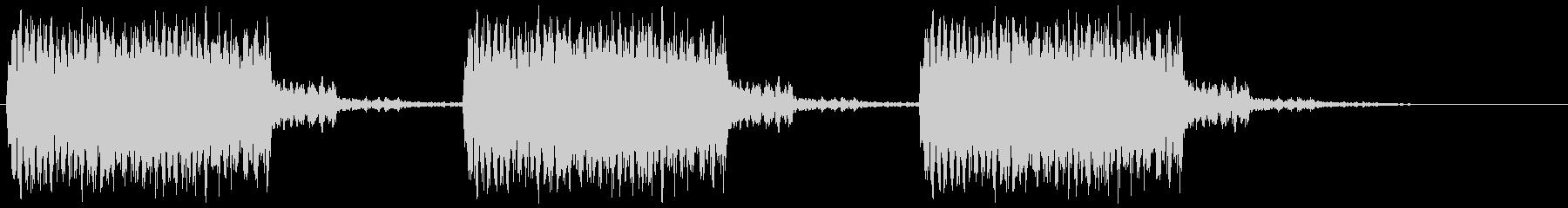 警報警告 アラーム音(ブーッ×3)の未再生の波形
