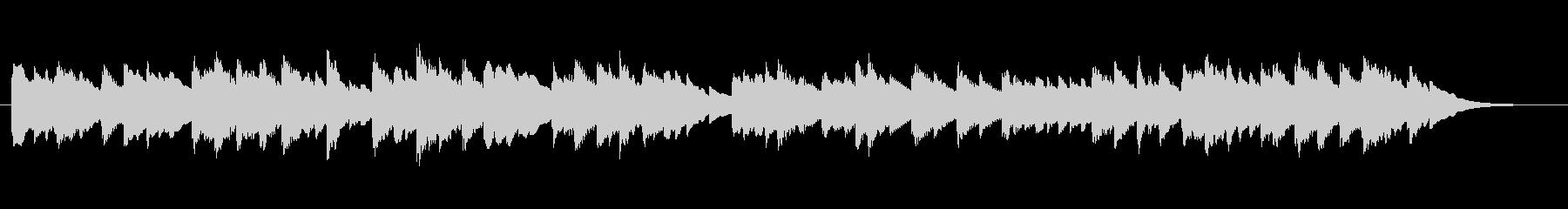 オーラ・リー/オルゴールの未再生の波形