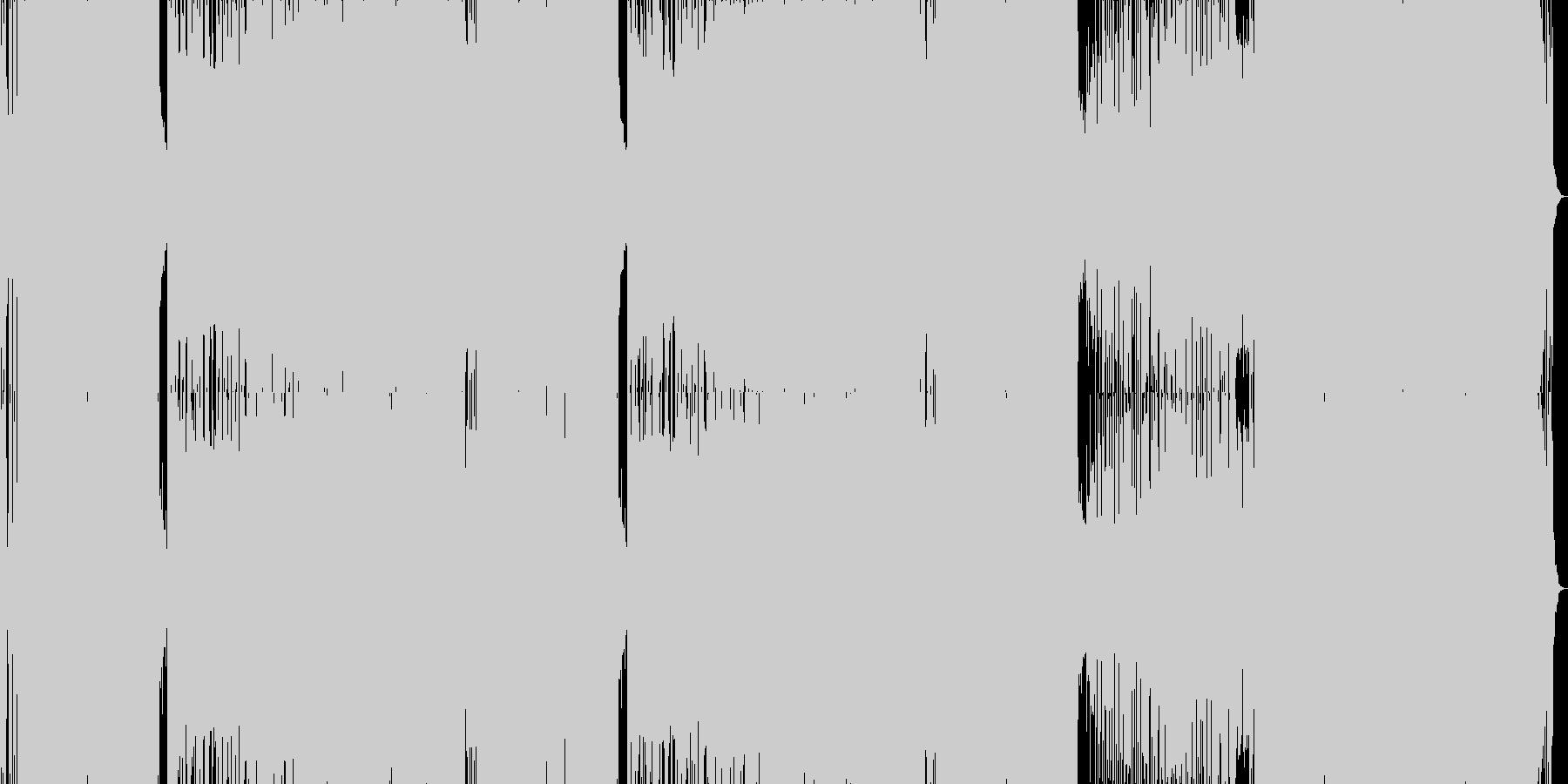 強烈なビート(緊迫/危機/緊急/異常)の未再生の波形