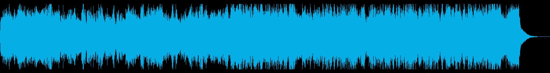 シネマチックでダークなオープニングの再生済みの波形