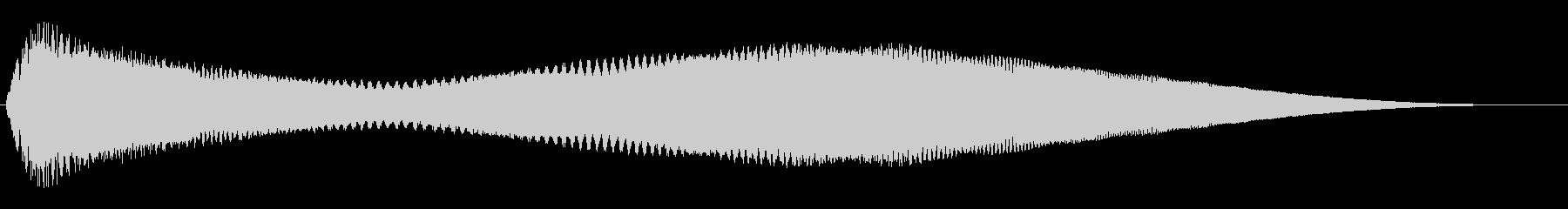 クワァァァン(ワープなど)の未再生の波形