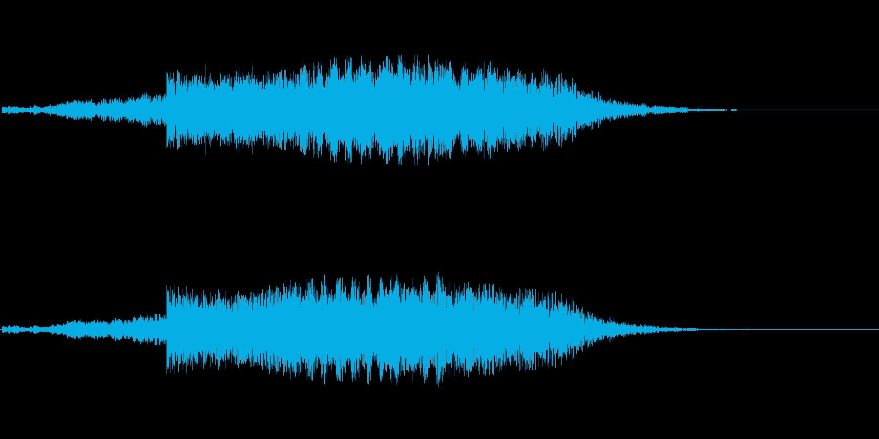 オーロラをイメージした効果音です。キラ…の再生済みの波形