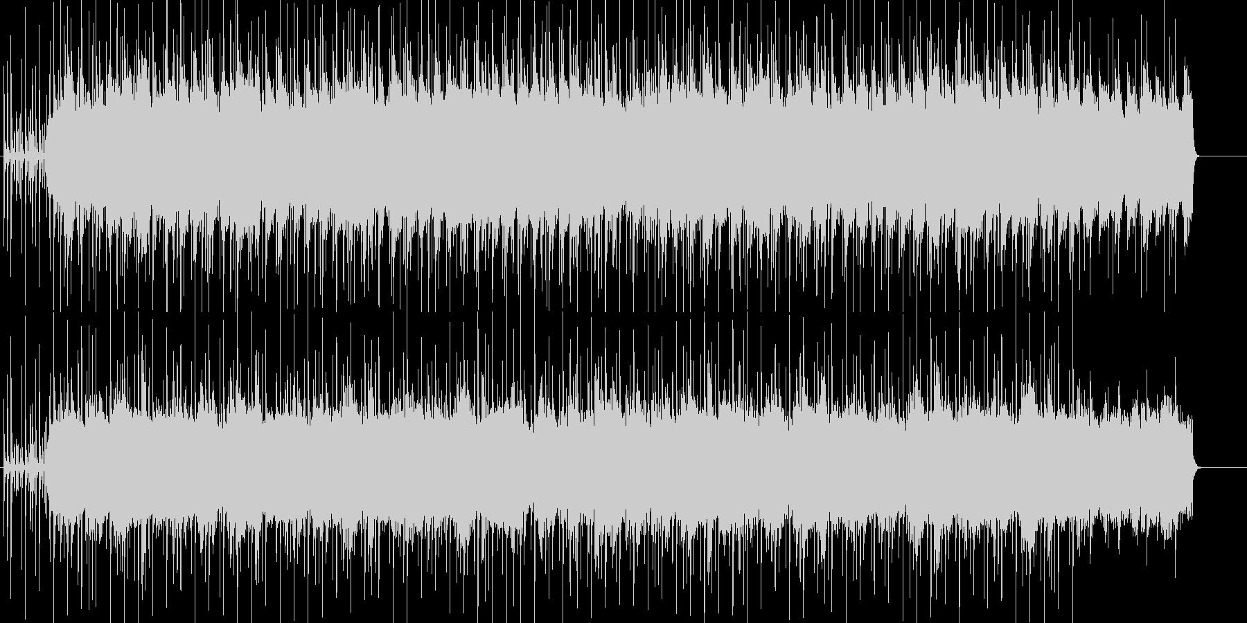 淡々としてクールなイメージのポップスの未再生の波形