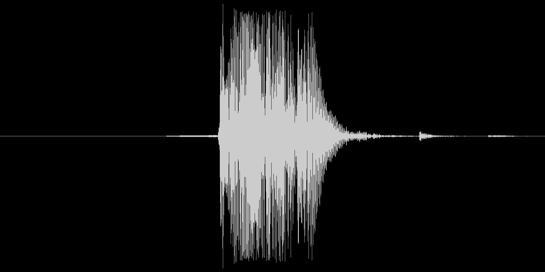 ゲッ。げっぷの音です。の未再生の波形
