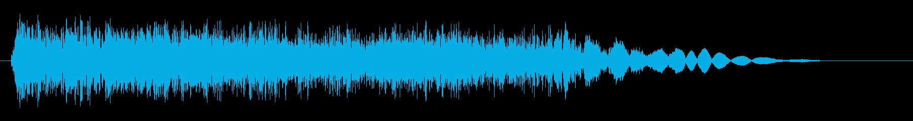 プシュー!(勢いよく噴出するエアー音)の再生済みの波形