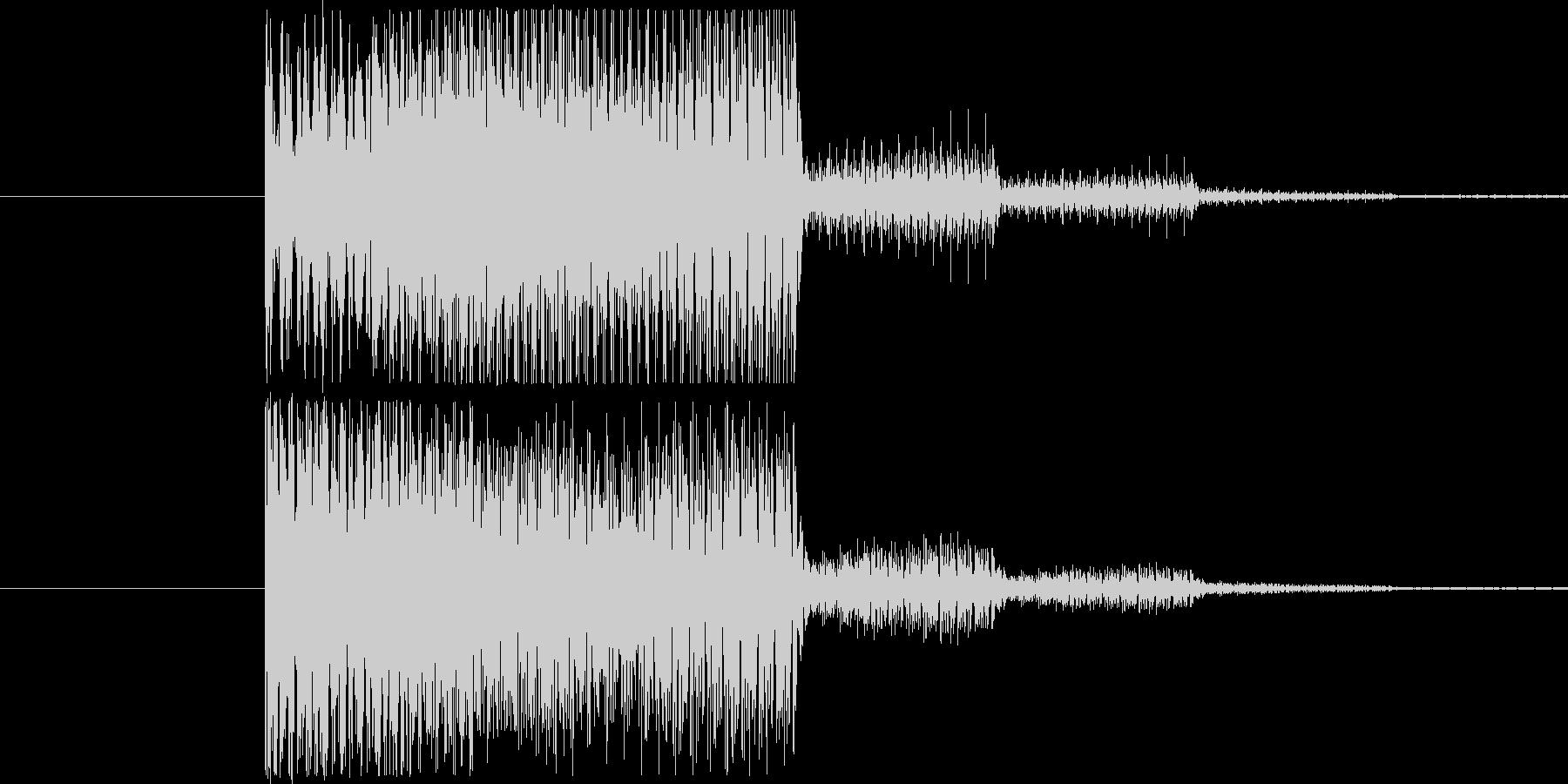 ギュブワーンの未再生の波形