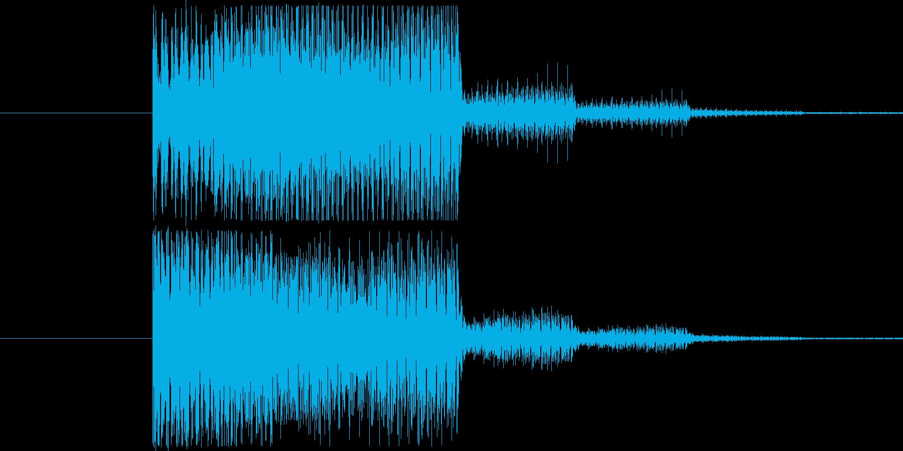 ギュブワーンの再生済みの波形