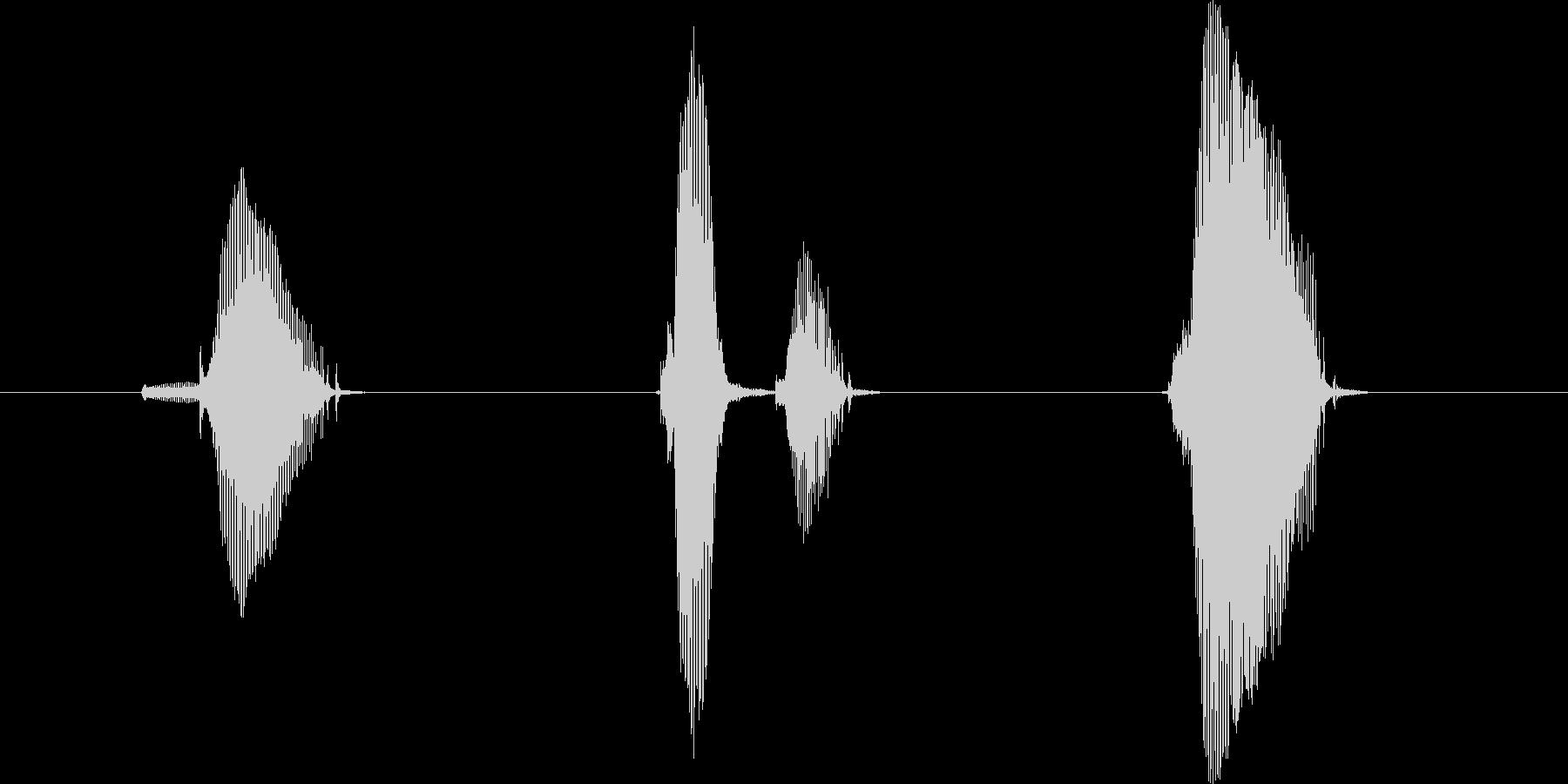 ぐ-、ちょき、ぱーの未再生の波形