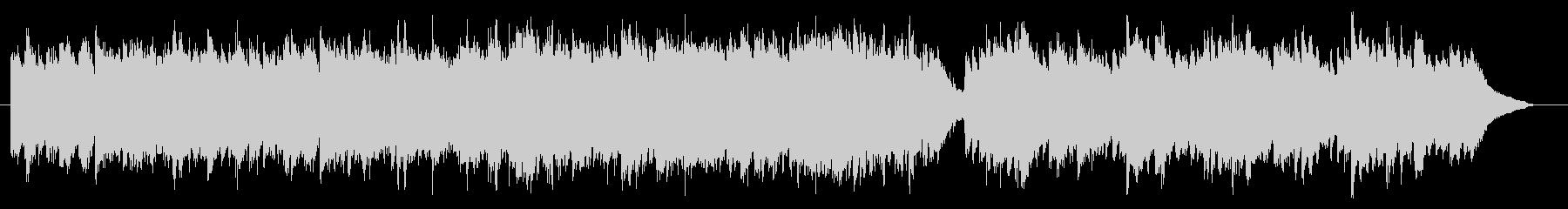 ピアノとストリングス/叙情系バラード曲の未再生の波形