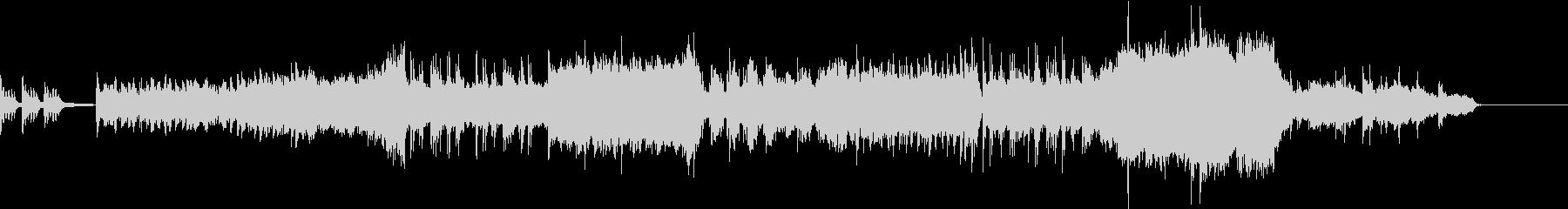 ピアノのメロディが印象的なオーケストラ曲の未再生の波形