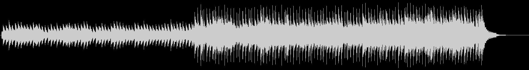 悲しいピアノバラードの未再生の波形