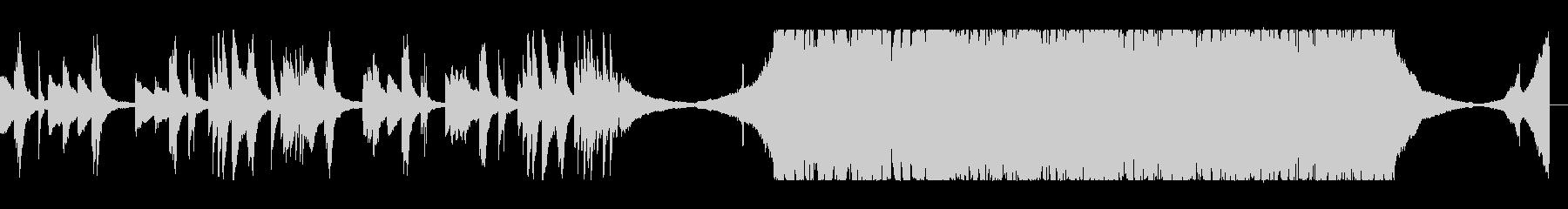 ダークなピアノとヘヴィサウンド。の未再生の波形