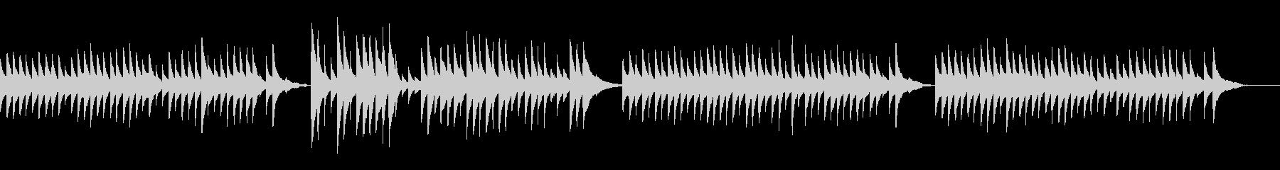 クラシックギターの調べ~ラグリマ~の未再生の波形