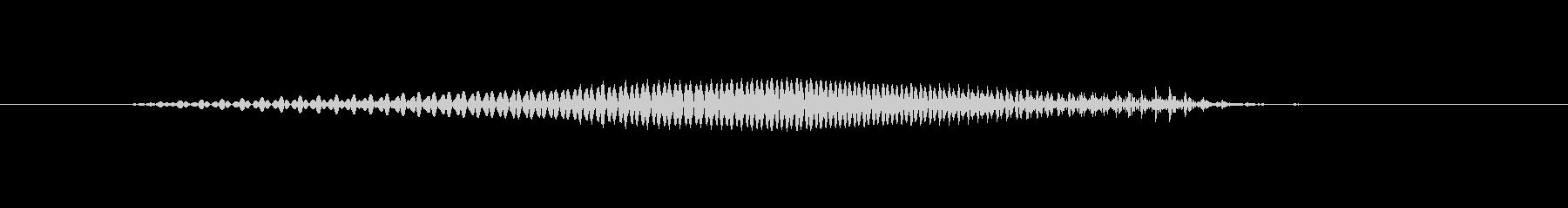 数字の2(に)-明るいトーンお兄さの未再生の波形