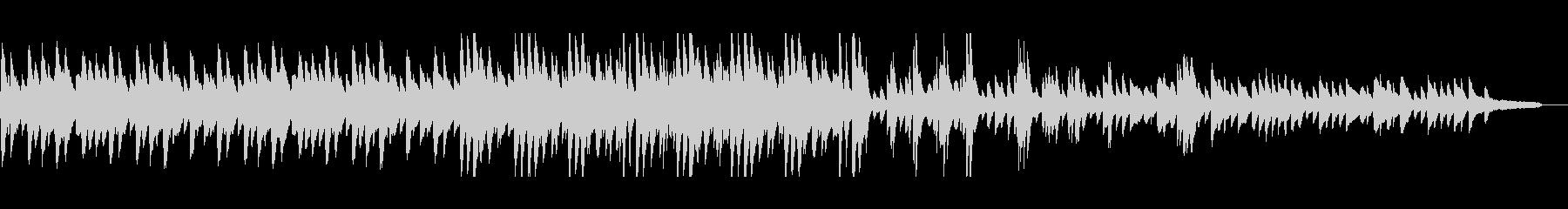 アンニュイでやや暖かみのあるピアノソロ の未再生の波形
